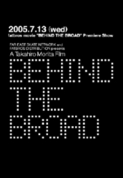 BEHIND THE BROAD/森田貴宏 DVD