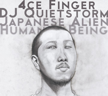 Japanese Alien Human being